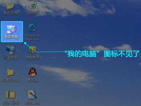 电脑桌面图标全部消失怎么解决 开始菜单也没有了,只剩背景了 打开